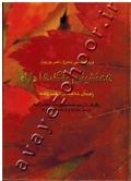 همنشینی رنگ ها (جلد هفتم)