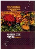 تنوع زیستی در کشاورزی